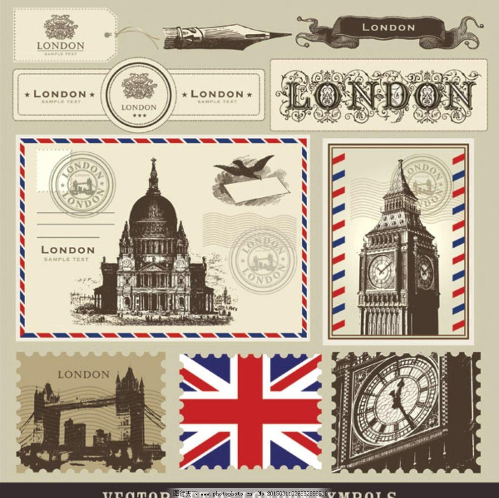 英国 大本钟 教堂 伦敦桥 复古  设计 广告设计 广告设计  eps