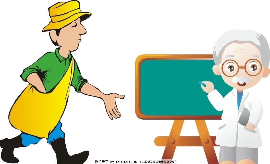 卡通医生 工人 卡通素材 可爱 手绘素材 儿童素材 幼儿园素材