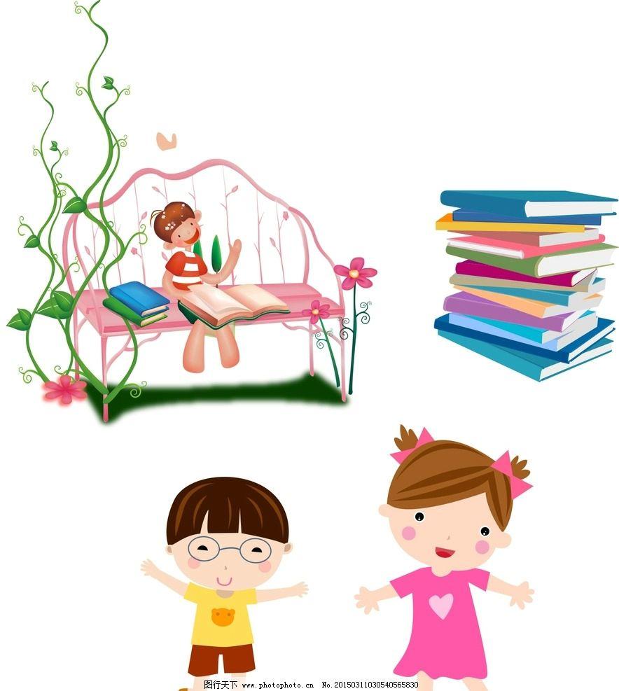 幼儿园卡通男女看书图片