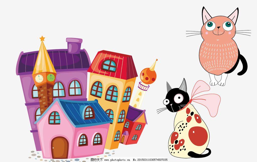 创意 时尚 可爱卡通素材 儿童素材 矢量素材 手绘 可爱卡通 城堡 卡通