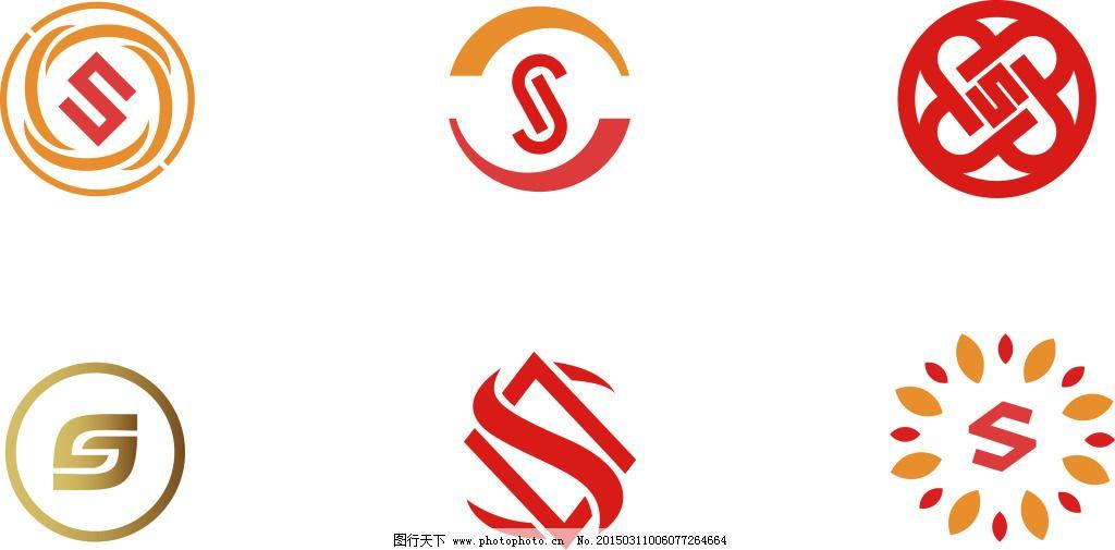 字母s的变形logo设计