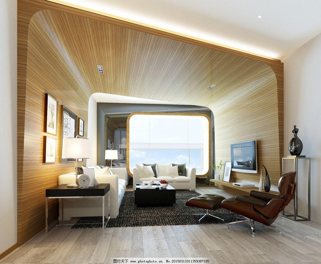 3d效果图 灯具模型 沙发茶几 室内设计 3d效果图 客厅模型 灯具模型