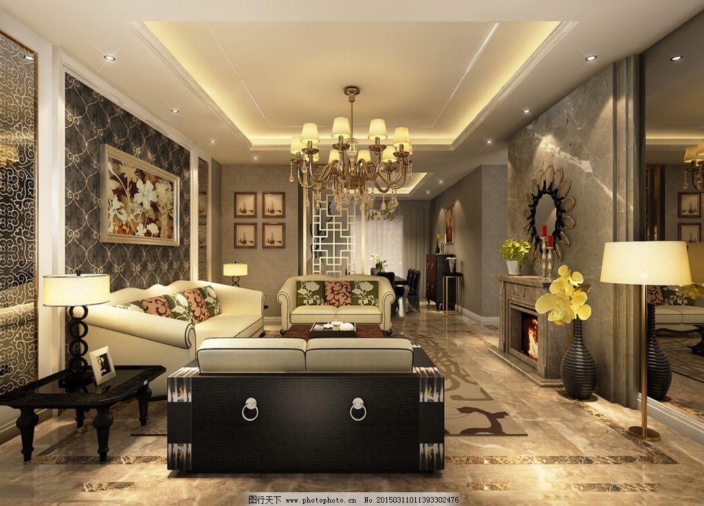 欧式客厅效果图 欧式客厅效果图免费下载 别墅客厅 灯具模型 沙发茶几