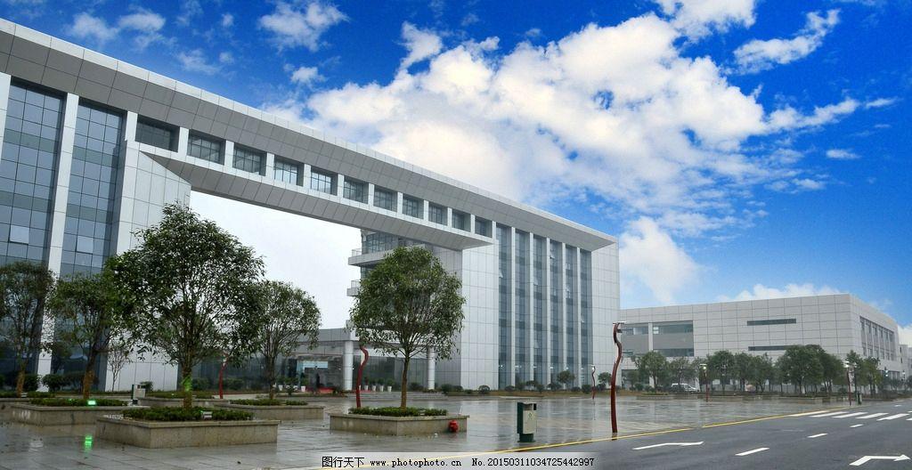 软件园 科技园 孵化园 工厂 工厂大楼 工业大楼 企业大楼 企业 效果图