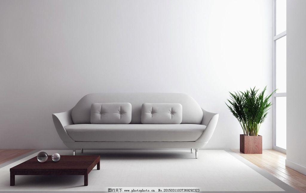 室内沙发 地板 家具 客厅 室内设计 现代简洁 室内空间设计 豪华客厅
