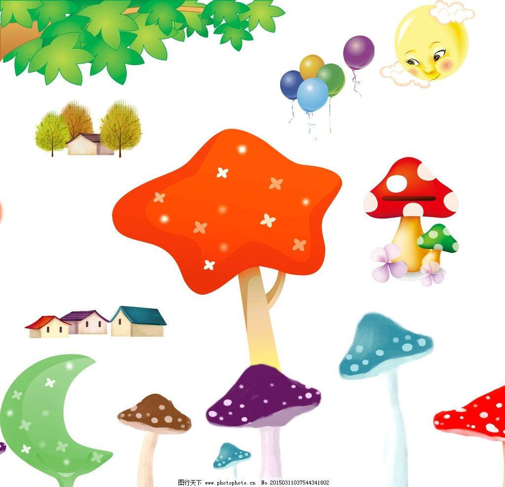 卡通蘑菇 太阳 卡通素材 可爱 手绘素材 儿童素材 幼儿园素材