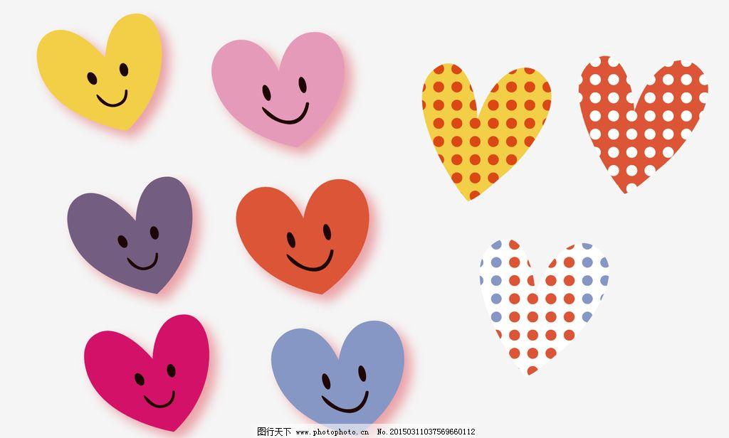 心形图形 心形素材 心形素材大全 各种心形 浪漫心形素材 可爱心形