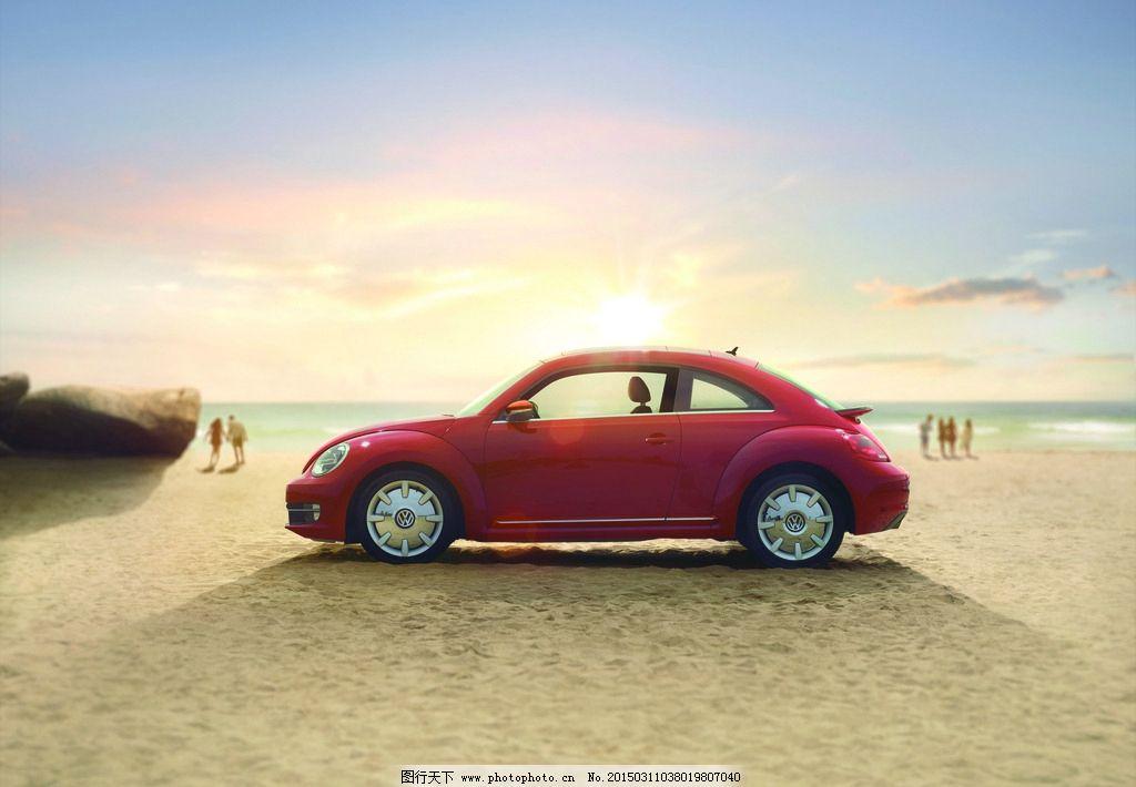 大众 甲壳虫 德国车 红色车 进口汽车 进口大众 豪华车 天空