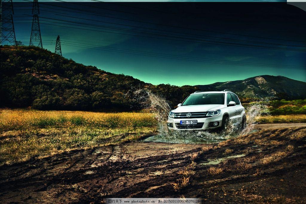 大众 途观 德国车 进口大众 上海大众 越野车 suv 豪华车 天空 山地