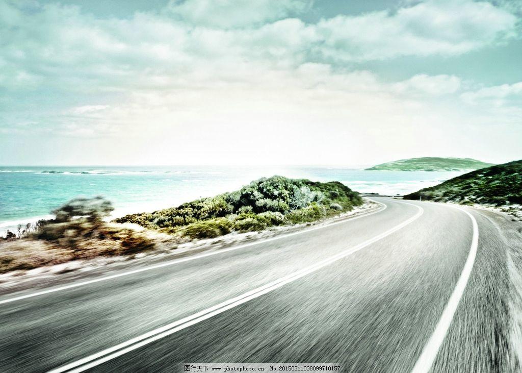 壁纸 道路 高速 高速公路