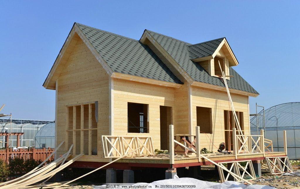 木屋 别墅 独立屋 木房 景观房 现代木屋 建筑 摄影 建筑园林 建筑