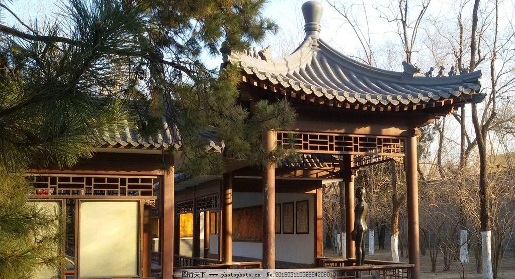中国古建筑 地坛建筑 中式建筑 古建筑集锦 摄影 建筑园林 园林建筑 7
