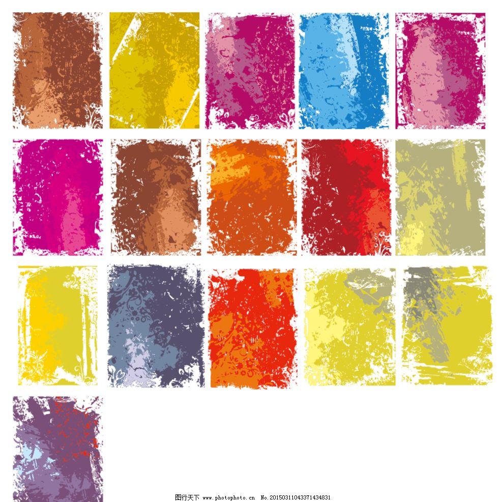 彩色颓废纹理背景矢量素材图片