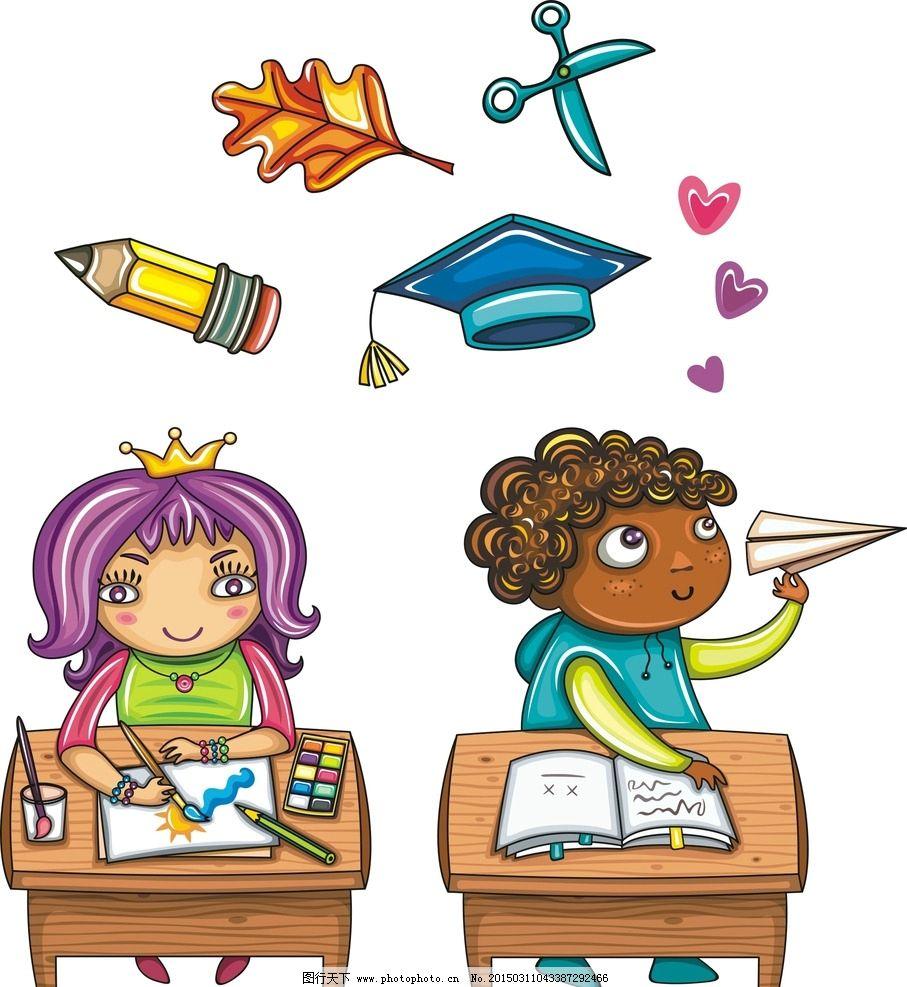 卡通学生 飞机 卡通素材 可爱 手绘素材 唯美 儿童素材 矢量图