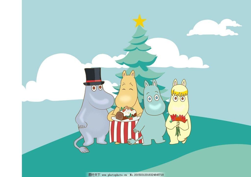 姆明儿 卡通 童年 可爱 河马 圣诞树 动画片 制作 设计 动漫动画 动