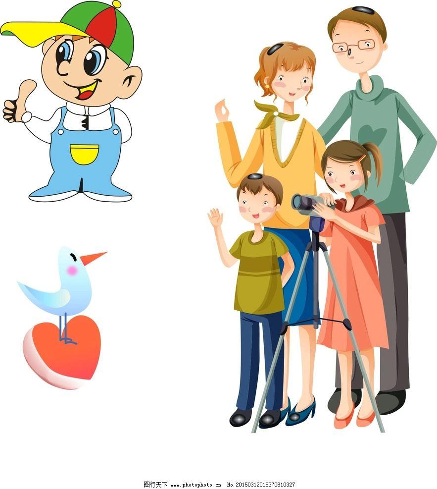 一家人 拍照 通素材 可爱 手绘素材 儿童素材 幼儿园素材 卡通装饰