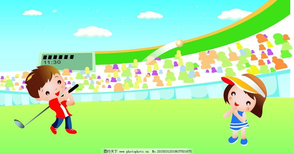 棒球 卡通 小孩 运动场 场景 设计 动漫动画 其他 cdr