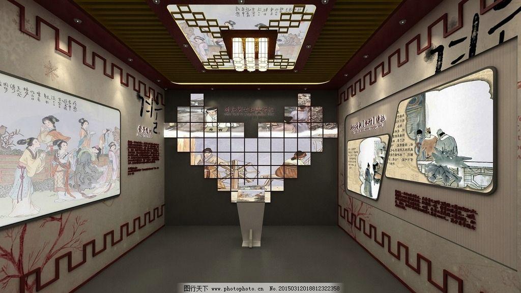 非物质 文化 展馆 中式 古典 历史 博物馆 遗产 特色 展馆类 设计图片