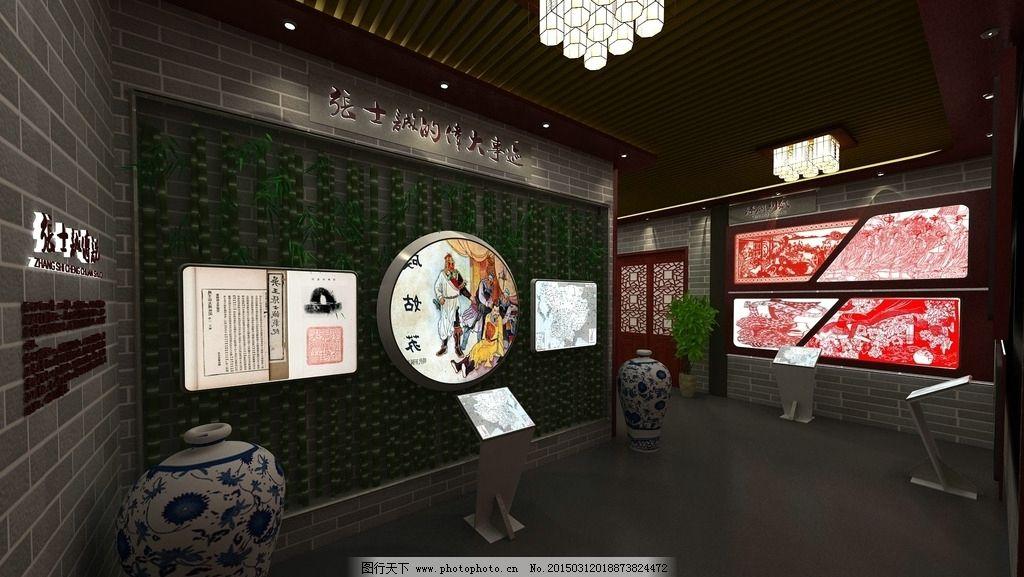 非物质 文化 展馆 中式 古典 历史 博物馆 遗产 特色 设计 文化艺术图片