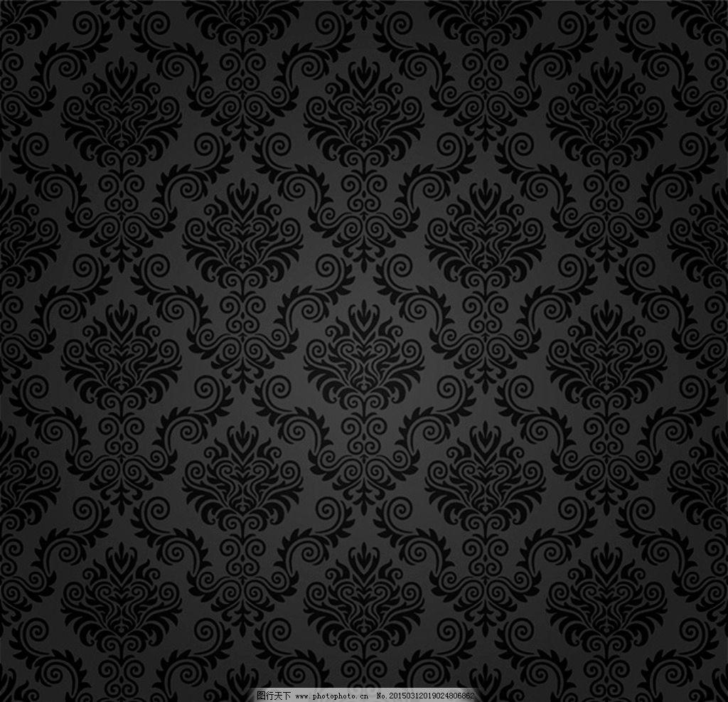 大马士革图案 欧式花纹 底纹背景 花纹背景 壁纸 墙纸 eps格式 矢量