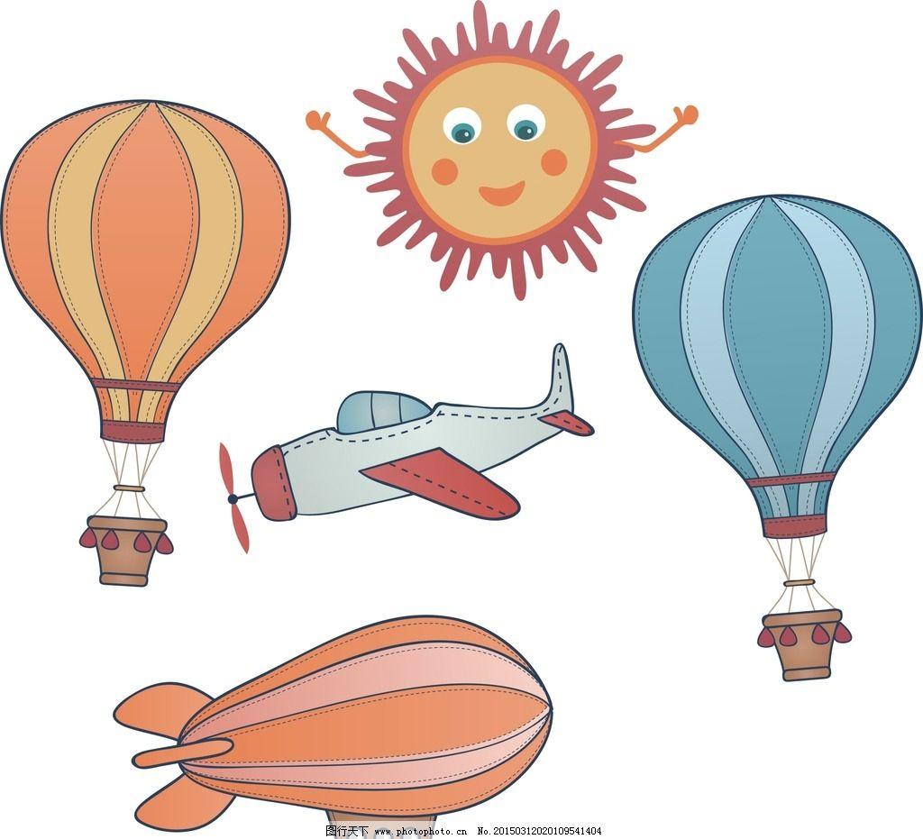 卡通矢量素材 热气球 手绘热气球 卡通热气球 矢量热气球 飞机 卡通