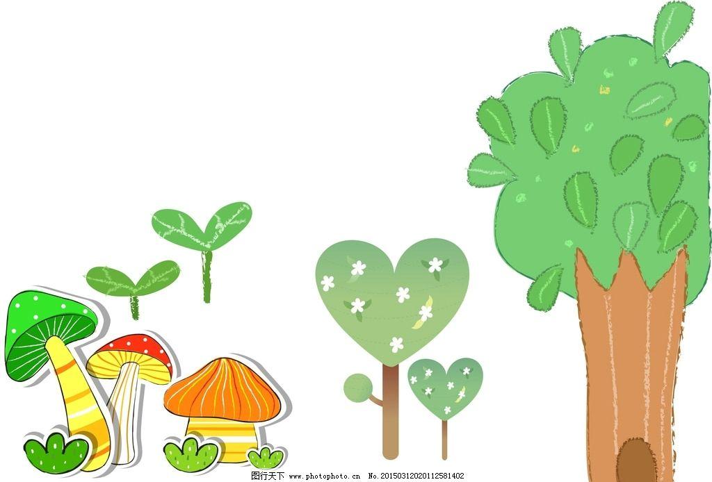 梦幻树木 卡通树木 矢量树木 心形树木 心形 树苗 蘑菇 卡通蘑菇 手绘