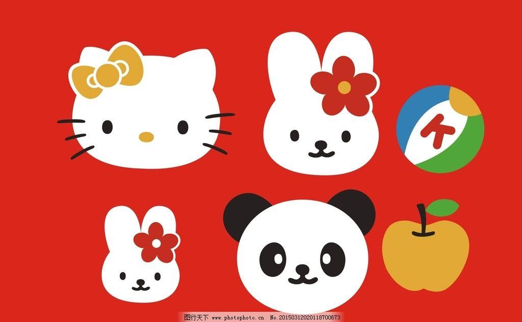 卡通兔子 苹果 卡通素材 可爱 手绘素材 儿童素材 幼儿园素材