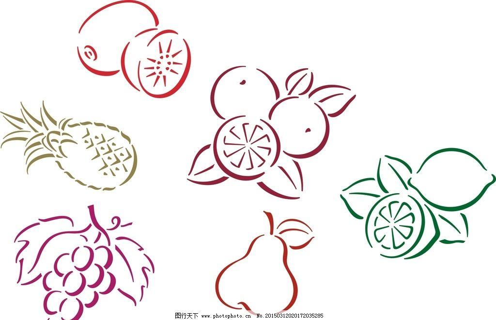 矢量水果 可爱 手绘素材 卡通装饰素材 矢量图 抽象设计 时尚