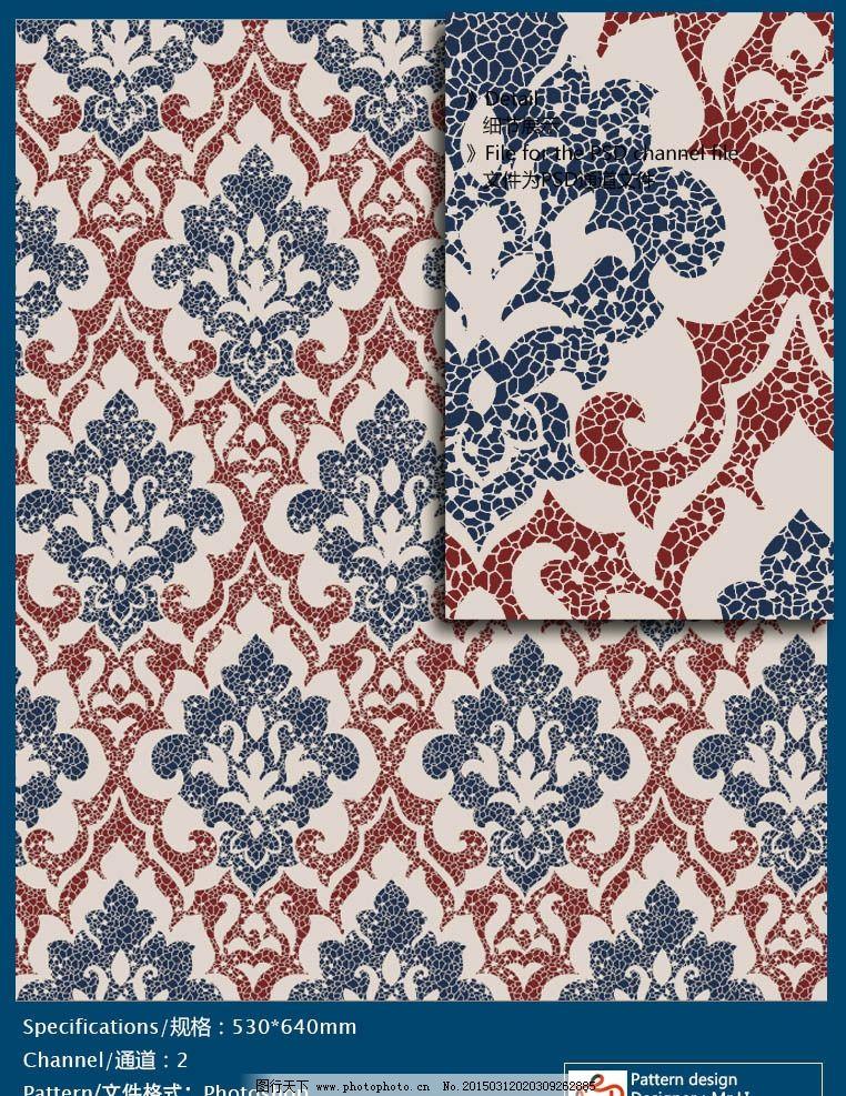 通道分层 染织纹样 染织 背景底纹 抽象底纹 花纹花边 法式花纹 韩国图片