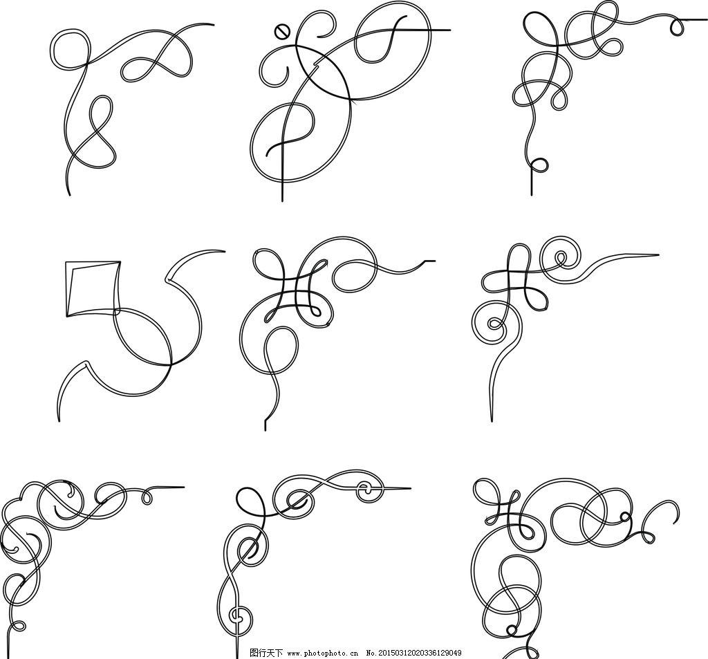 a4纸花边图案 边框