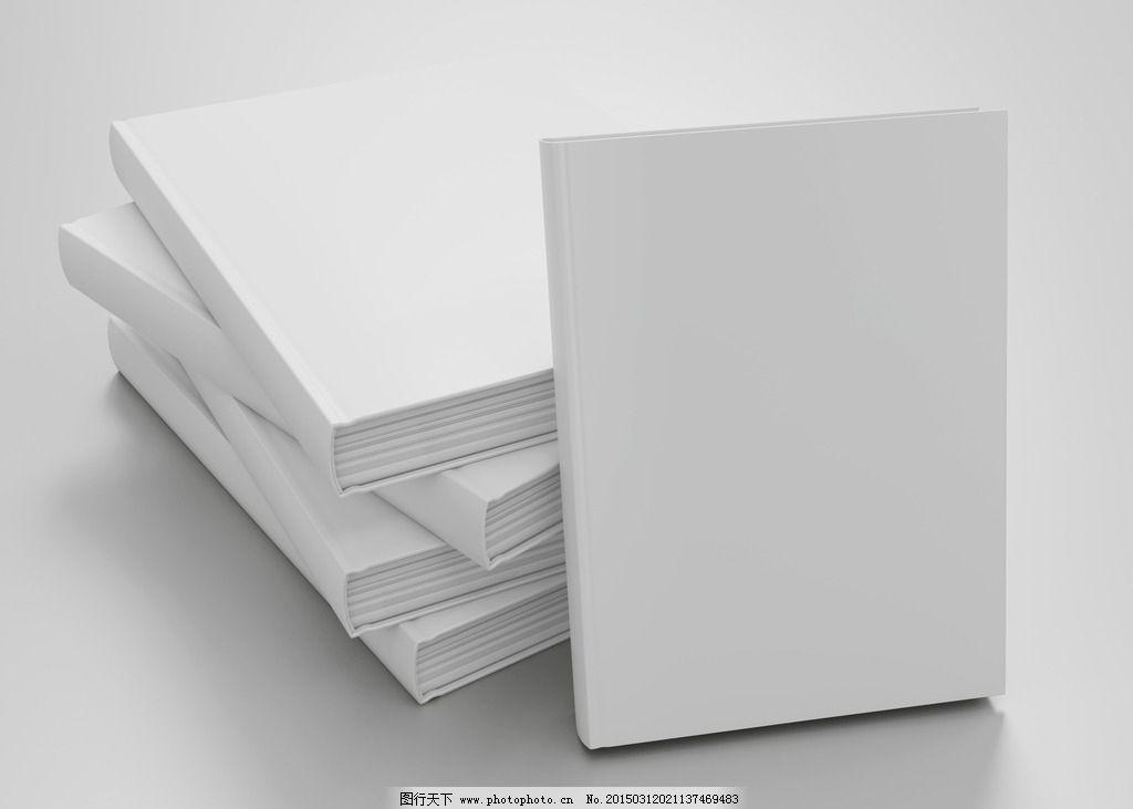 空白书籍 白底书籍 书本