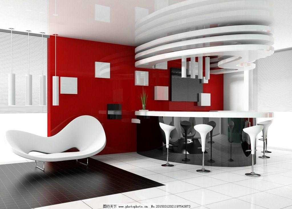 吧台 客厅沙发 室内沙发 室内 沙发 地板 家具      室内设计 现代