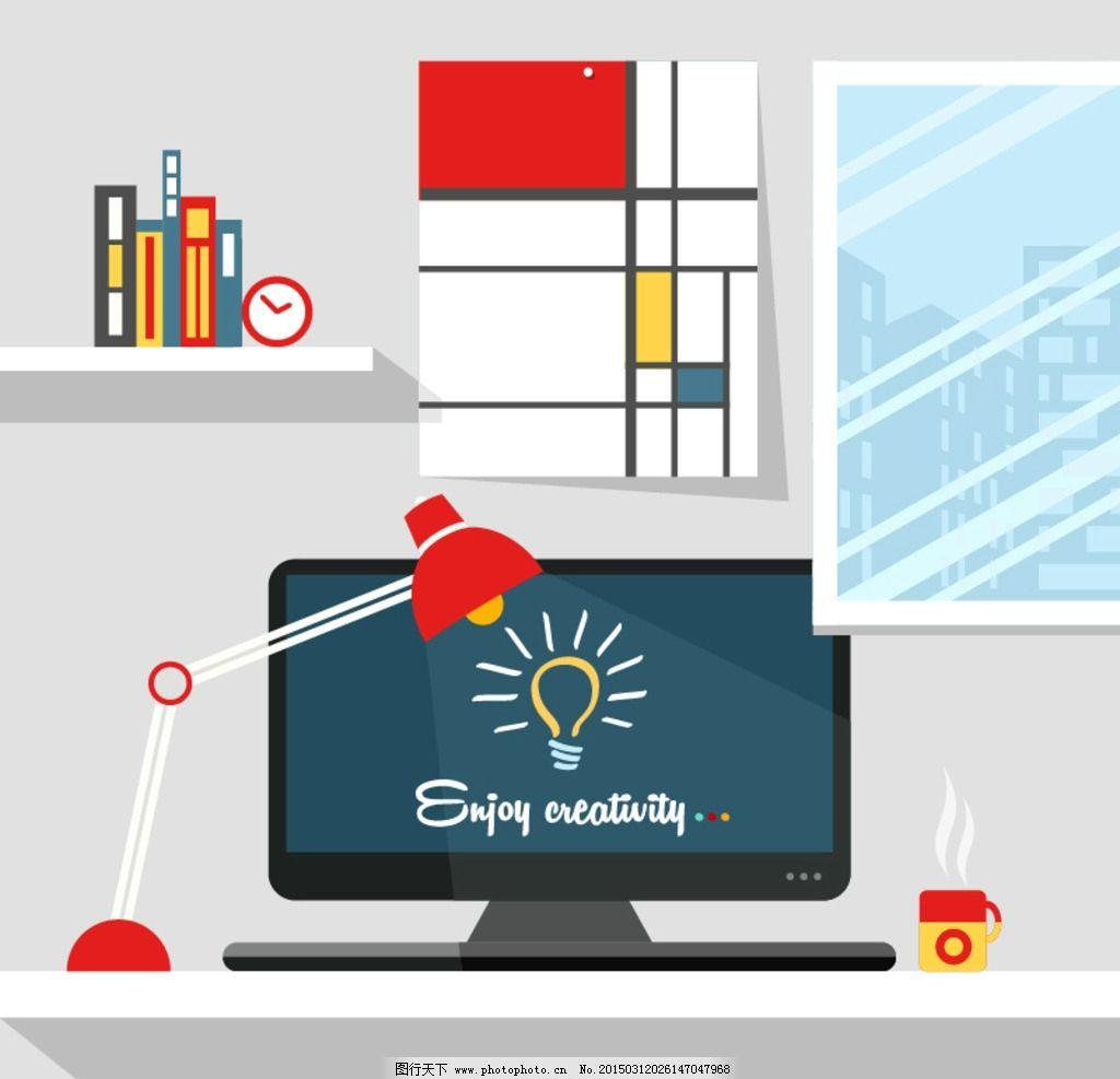 桌面 电脑 台灯 杯子 eps 矢量 扁平 设计 生活百科 办公用品 ai图片