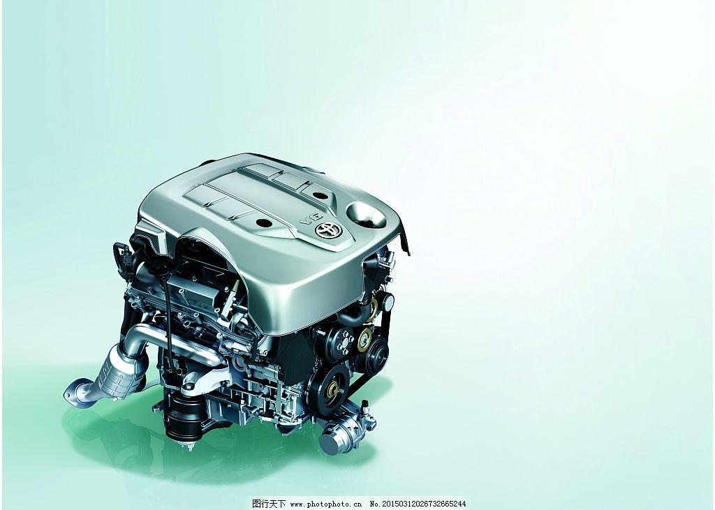 v6 发动机 v6发动机 一汽丰田 丰田发动机 车 汽车 科技 设计 现代