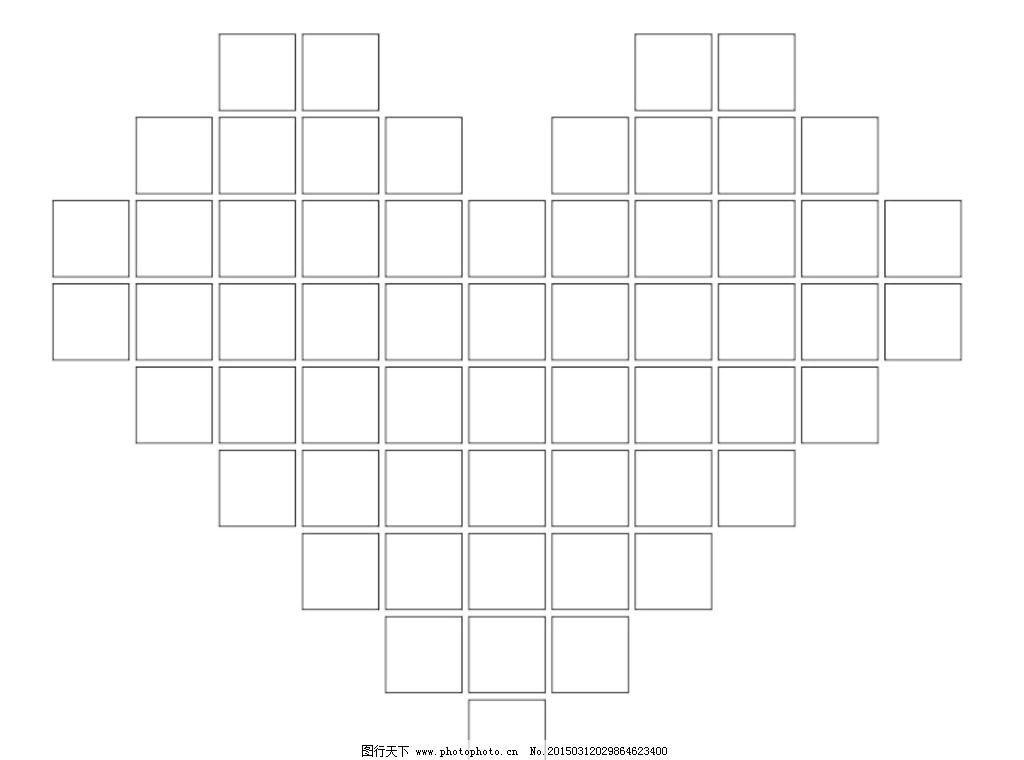 心型拼图模版图片_vi设计_广告设计_图行天下图库