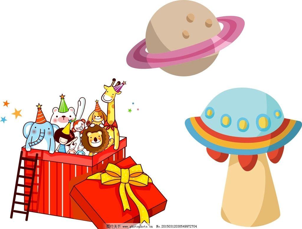 矢量礼物 蘑菇图片,通素材 可爱 手绘素材 儿童素材