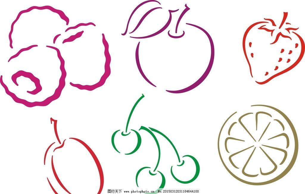矢量 水果 可爱 手绘素材 卡通装饰素材 矢量图 抽象设计 时尚