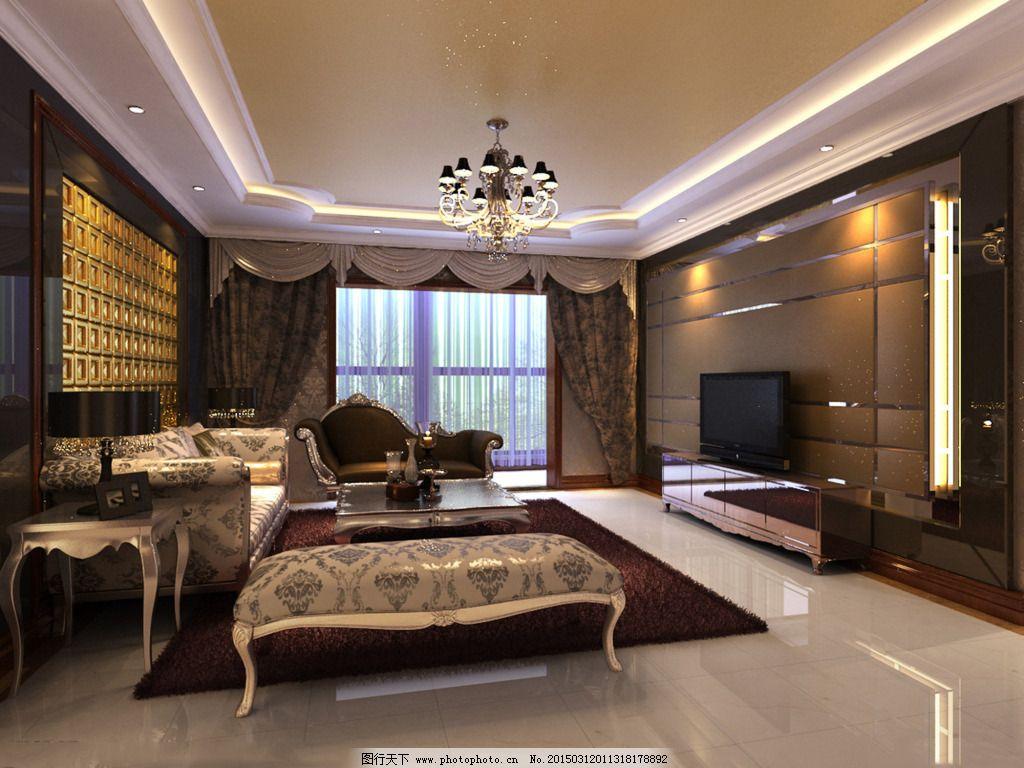 欧式客厅 室内设计