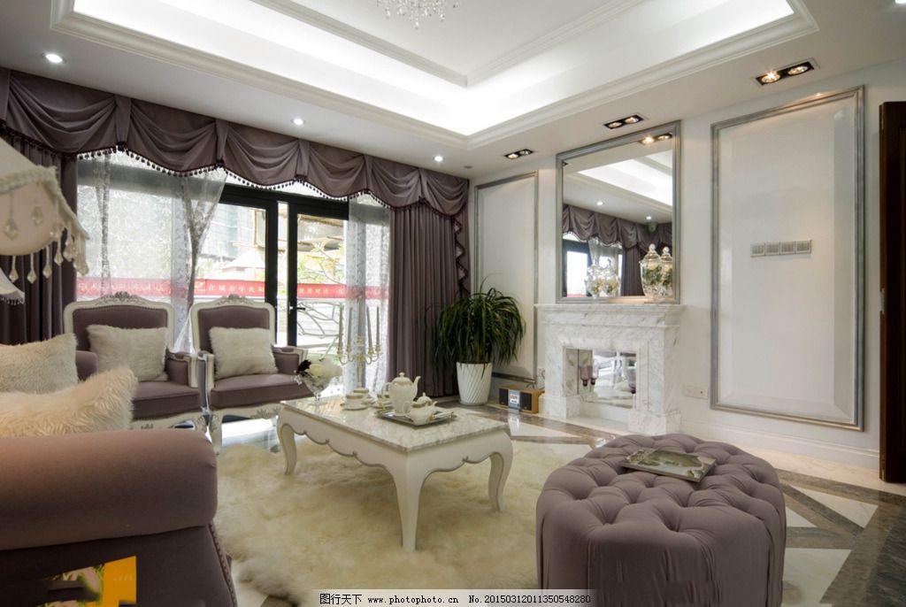 欧式家具客厅装修图_室内设计_装饰素材_图行天下图库