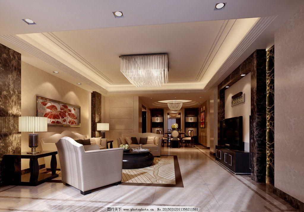 欧式客厅设计免费下载 3d 客厅装饰 沙发茶几 室内设计 客厅装饰 沙