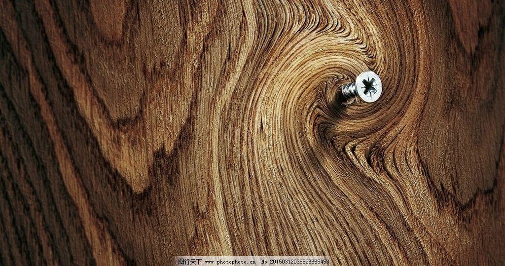 木头纹理素材图片_树木树叶_生物世界_图行天下图库