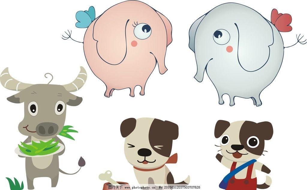 卡通大象 小狗 通素材 可爱 手绘素材 儿童素材 幼儿园素材 卡通装饰