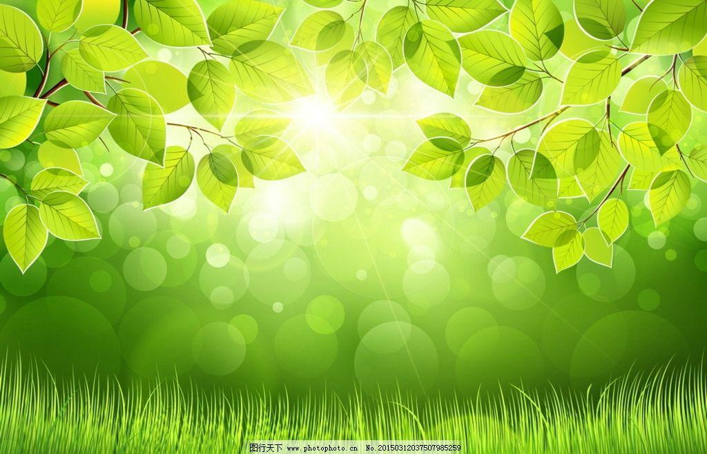 绿色春天背景图片_电脑网络_生活百科_图行天下图库图片