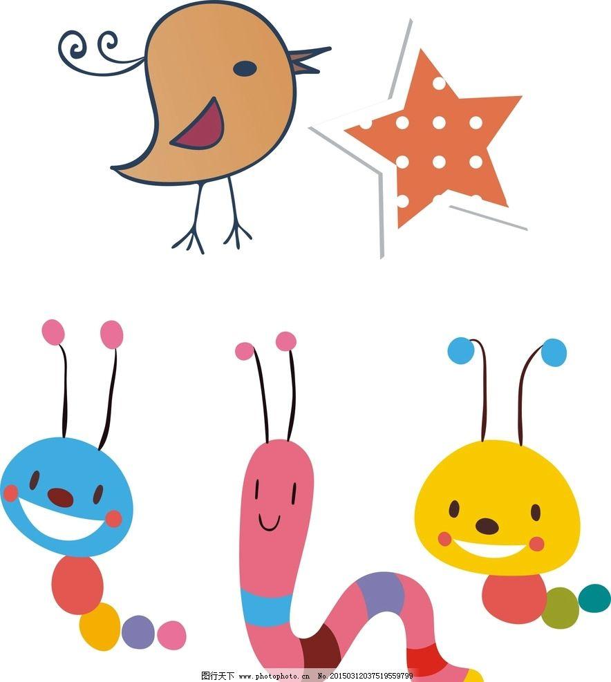 幼儿园素材 卡通装饰素材 矢量图 卡通 矢量 抽象设计 时尚 可爱卡通