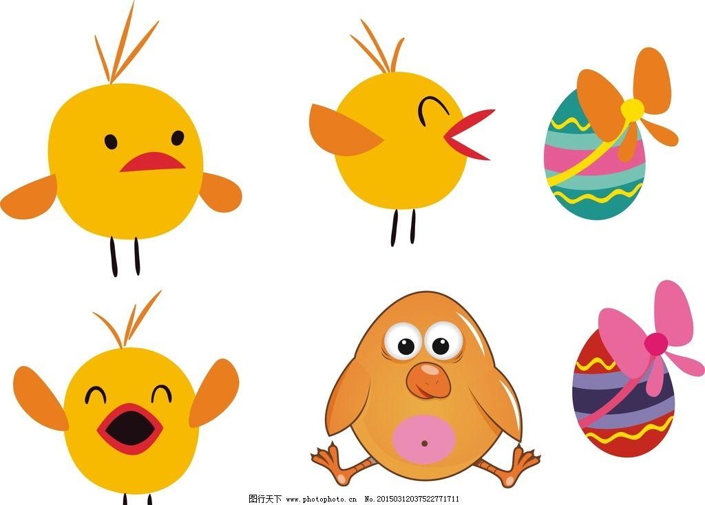 小鸡 矢量彩蛋图片图片