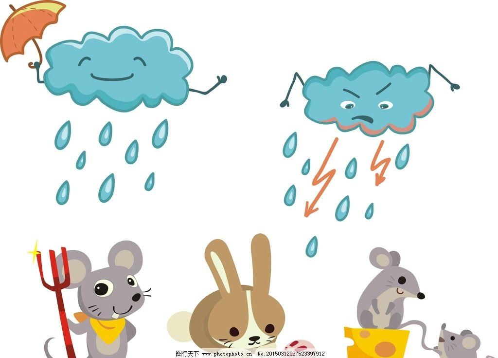 卡通云彩表情 动物图片