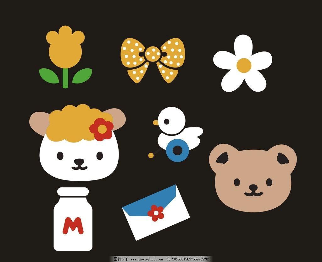 小鸟 小熊 牛奶瓶 一瓶牛奶 信封 卡通信封 矢量信封 卡通花朵 手绘
