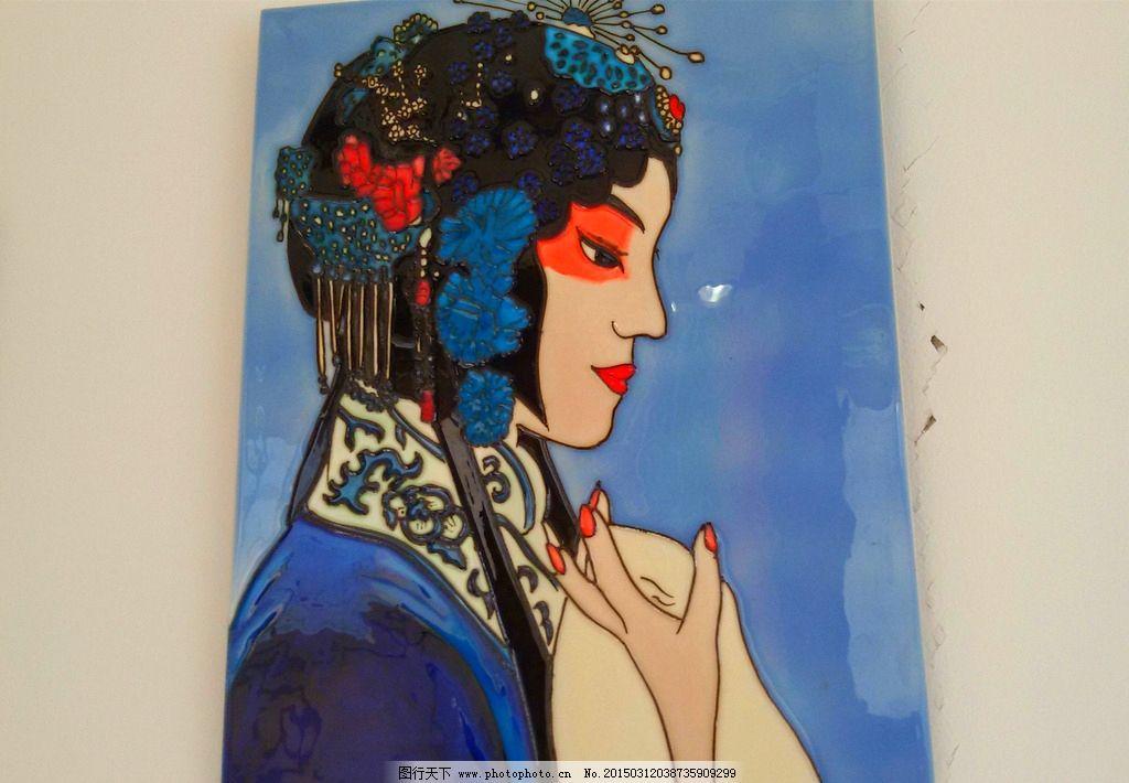 人物绘画 绘画 人物画 艺术品 画 绘画书法 摄影 文化艺术 美术绘画 7