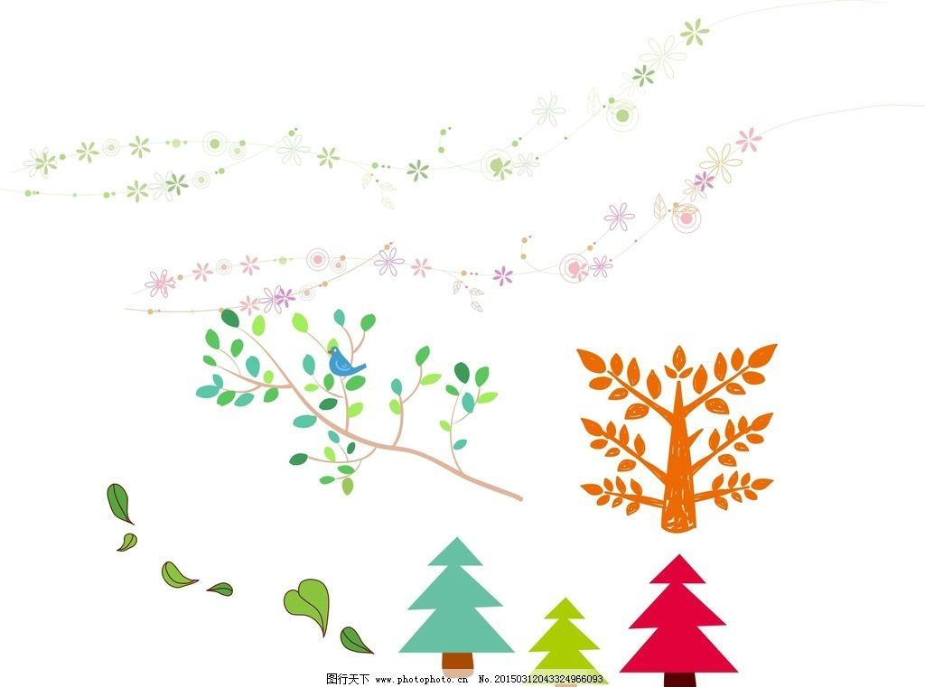树叶 矢量树叶 手绘树叶 树叶素材 松树 矢量松树 动感树叶 飞舞的