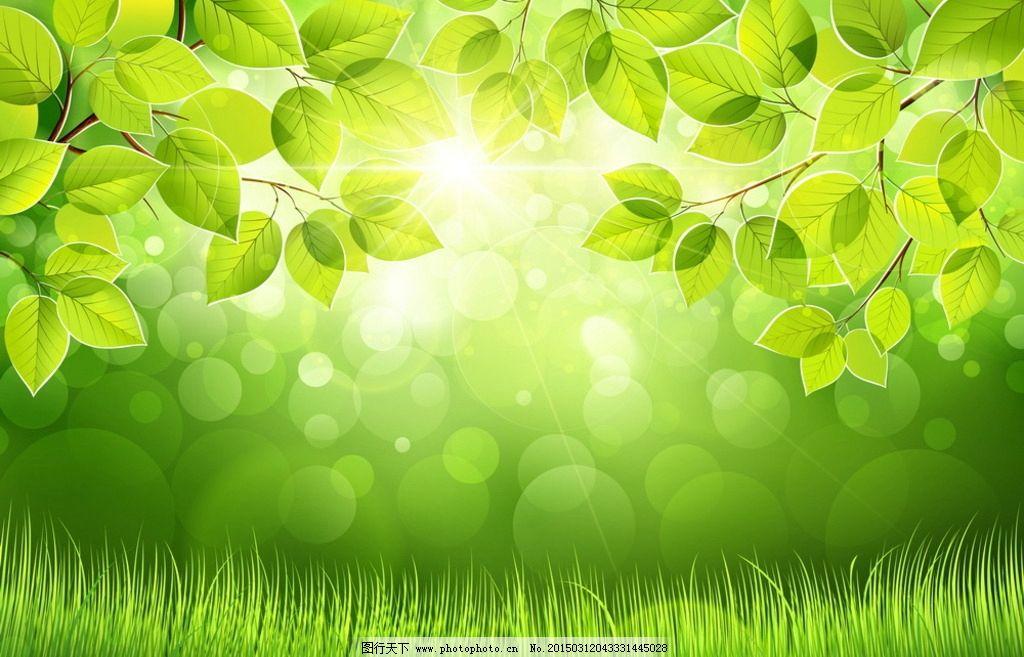 绿色春天背景图片_ppt图表_ppt_图行天下图库